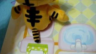 getlinkyoutube.com-小花遊戲照顧組