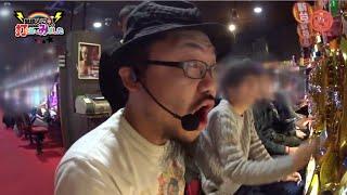 getlinkyoutube.com-髭原人に打たせてみました。♯38「ミリオンゴッド-神々の凱旋-」