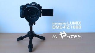 getlinkyoutube.com-パナのネオ一眼 LUMIX FZ1000がやってきた!