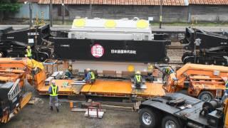 getlinkyoutube.com-[2/4][特大貨物輸送] シキ850から大型トレーラーへ積載  北陸新幹線用変圧器