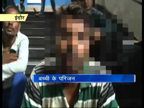 Man rapes 3-year-old girl inside school premises, flees
