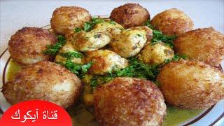 getlinkyoutube.com-ماكولات سريعة التحضير|البطاطس المهروسة مع الدجاج|ماكولات جزائرية فيديو عالي الجودة