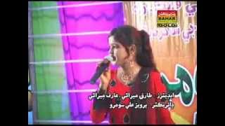 Murk Soomro | Ajh Dil Tan Muhenjo Dilbar | New Sindhi Songs 2015