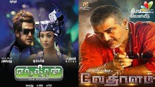 Vedhalam breaks Endhiran Box Office record | Ajith, Rajinikanth | Hot Cinema News