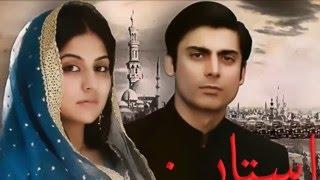 getlinkyoutube.com-Must Watch Top Ten Pakistani TV Dramas