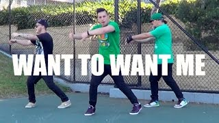getlinkyoutube.com-WANT TO WANT ME - Jason Derulo Dance Choreography   Jayden Rodrigues NeWest