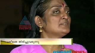 Actress Sreelatha Menon back to life ശ്രീലത മേനോന്