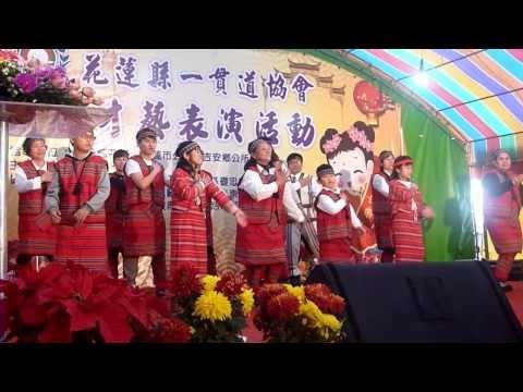103年花蓮一貫道協會新春團拜之平德佛堂表演山地舞