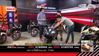 Motor Mania yamaha R15