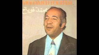 getlinkyoutube.com-نحبو بلا خبارو  روائع الاغنية المغربية