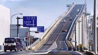 "getlinkyoutube.com-أخطر جسر في العالم ـ جسر ""أوهاشي"" في اليابان.HD"