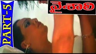getlinkyoutube.com-Vaishali Full Movie | Part 5/8 | Meghana Naidu | Mithun Chakraborty | V9 Videos