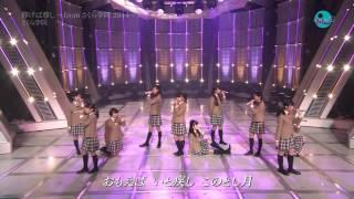 getlinkyoutube.com-Sakura Gakuin (さくら学院) - Aogeba Toutoshi (仰げば尊し) @ Music Japan 01/03/2015