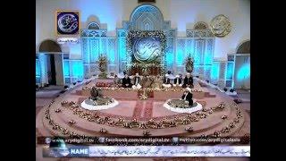 Azmat o Shan e Mustafa SallALLAHu Alihe Wasallam - Muhammad Raza SaQib Mustafai
