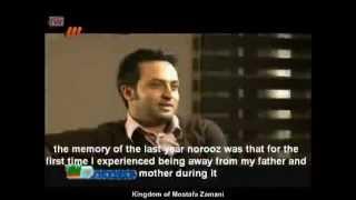 getlinkyoutube.com-Mostafa Zamani in Norooz 1392 - 2013 English subtitles
