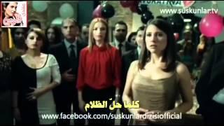 getlinkyoutube.com-اغنية مسلسل الصامتون - مترجمة عربي - حصري لـ منتدى لميس