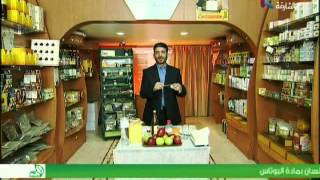 getlinkyoutube.com-برنامج روح الطبيعة حلقة خل التفاح