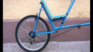 getlinkyoutube.com-rower poziomy (poziomka)