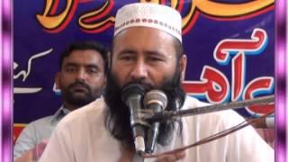 getlinkyoutube.com-Maqam e Sabar By Hazrat Maulana Qari Mohammad Khalid Mujahid