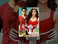 One 1 Nenokkadine Tamil Full Movie  - Mahesh Babu, Kriti Sanon, Devi Sri Prasad