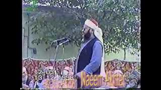 getlinkyoutube.com-Syed Abdul Majeed Nadeem in Hari Pur Pakistan  on 13 Dec 1998