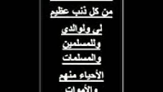 getlinkyoutube.com-الرقية الشرعيه من المس والعين والسحر بصوت الشيخ سعود الشريم