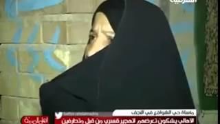 getlinkyoutube.com-زواج عراقيات للاجانب بالمتعه في النجف الاشرف