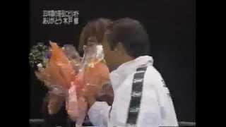 getlinkyoutube.com-木戸愛が父のレスラー引退セレモニーに登場した時