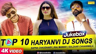 Top 10 Haryanvi Dj Song 2018 | Gulzaar Chhaniwala | Sapna Chaudhary | Latest Haryanvi Songs