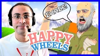 getlinkyoutube.com-Ο ΣΚΑΤΟΠΑΠΠΟΥΣ! (Happy Wheels #3)