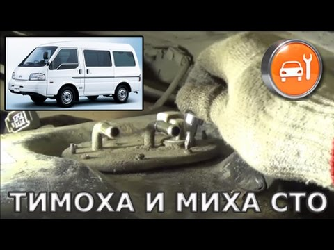 Nissan Vanette - Как снять бензонасос