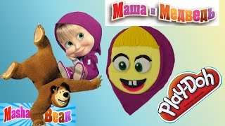getlinkyoutube.com-Masha e Orso Italiano Come fare Masha con Pongo Play doh Masha Italiano 2014