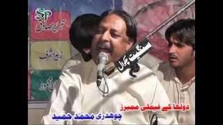 getlinkyoutube.com-Allah Ditta Lonay Wala Jhalay Part 2