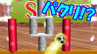 getlinkyoutube.com-VS嵐のアレっぽいゲームやってみたwww【ゆっくり実況プレイ】バカゲー#03【ヒカリナ】