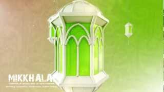 getlinkyoutube.com-Ramadan 2012 HD Idents for SDTV , Part 1