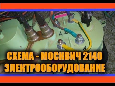 Где у Москвич 412 находится реле поворотов