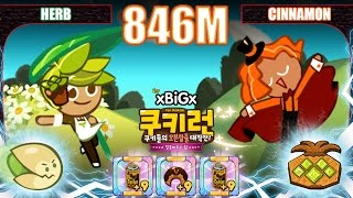 getlinkyoutube.com-Kakao CookieRun 846M [Ep.2] Herb+Cinnamon คุกกี้รสสมุนไพร ทำคะแนนโหดเฟร่อออออ | xBiGx
