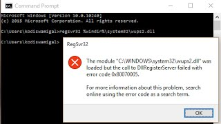 getlinkyoutube.com-How to fix RegSvr32 error 0x80070005: The module was loaded but the call to DllRegisterServer failed