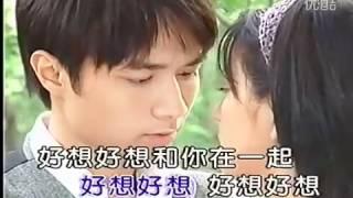 getlinkyoutube.com-好想好想 MV 趙薇