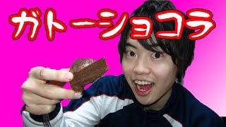 getlinkyoutube.com-【簡単レシピ】しっとり濃厚♥炊飯器でガトーショコラの作り方!