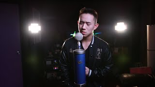 When We Were Young (Adele) - Jason Chen Cover