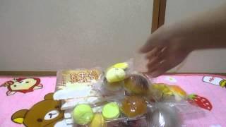 getlinkyoutube.com-「にゃんころ」 スクイーズ紹介(*^^)v