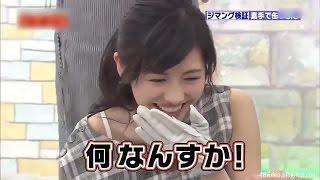 getlinkyoutube.com-【放送事故】 AKB48 渡辺麻友 「まゆゆでオナニーしてます」 三村セクハラにキレる さまぁ~ず