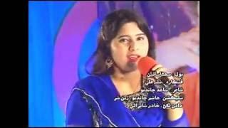 getlinkyoutube.com-Sohna Sain Milandi Kadah By Nisha Ali New Album 8 - 2016