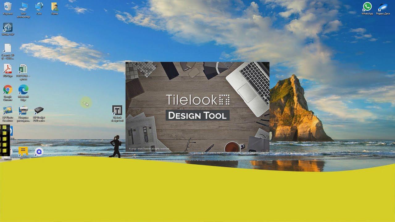 Урок 4. Начало работы с Tilelook Design Tool