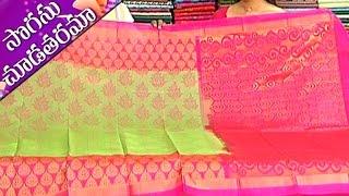 Double Color Ikkat Pattu &  Krishnagiri Sarees || Sogasu Chuda Tarama
