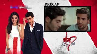 Pyaar Lafzon Mein Kahan Episode 47 Promo
