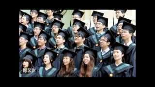 getlinkyoutube.com-2012年台大醫學系94級畢業典禮影片