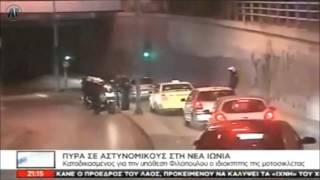 getlinkyoutube.com-Σε συνεργό στη δολοφονία Φιλόπουλου ανήκει η μηχανή της καταδίωξης στη Νέα Ιωνία