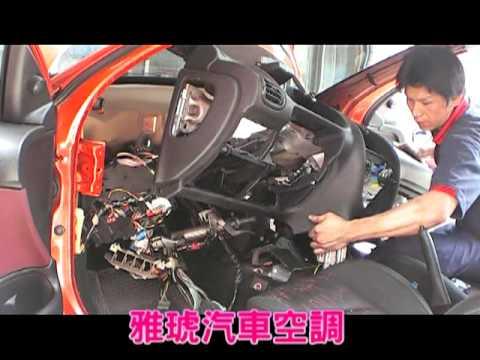 Evaporator core replacement Peugeot 206????????????????